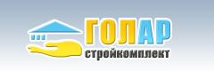 Голар СтройКомплект