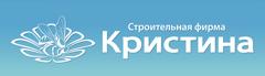 kristina logo